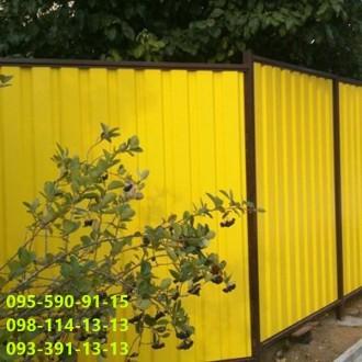 Профнастил Желтого Цвета 1018 отличный выделяющий цвет для облицовки зданий, стр. Киев, Киевская область. фото 2