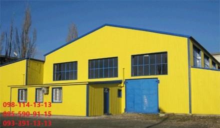 Профнастил Желтого Цвета 1018 отличный выделяющий цвет для облицовки зданий, стр. Киев, Киевская область. фото 4