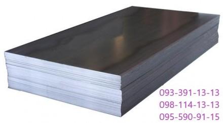 Лист оцинкованный металлический толщиной 0.9 мм. Гладкий плотный металл покрыты. Киев, Киевская область. фото 3