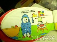 Нарукавники надувные, пара 20 грн. Книга надувная Лодочка  20 грн.. Одесса, Одесская область. фото 8