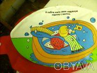 Нарукавники надувные, пара 20 грн. Книга надувная Лодочка  20 грн.. Одесса, Одесская область. фото 4