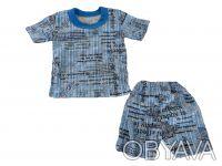 Футболка с шортами детская хб 9 месяцев-9лет. Кривой Рог. фото 1