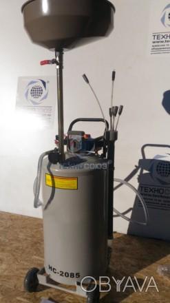 установка для замены масла в двигателе HC-2085