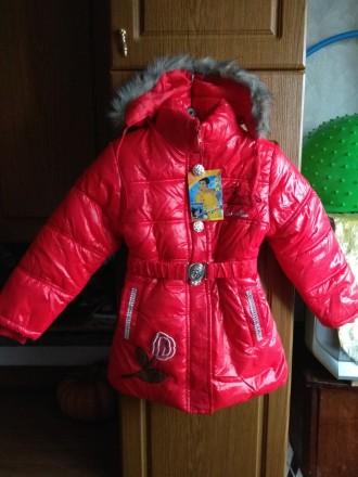 продаю куртку на девочку 5 лет. Николаев. фото 1