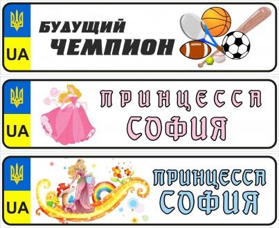 Вы долго думали, что подарить ребенку?! И вот мы предлагаем уникальную возможнос. Киев, Киевская область. фото 3