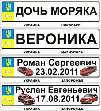 Номер на детскую коляску (металлический) Изготовлениее за 1 час. Киев. фото 1