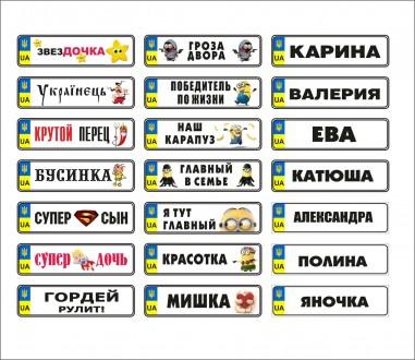 Вы долго думали, что подарить ребенку?! И вот мы предлагаем уникальную возможнос. Киев, Киевская область. фото 8
