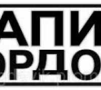 Номер на детскую коляску (металлический) Изготовление за 1 час. Киев. фото 1