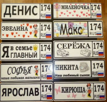 Вы долго думали, что подарить ребенку?! И вот мы предлагаем уникальную возможнос. Киев, Киевская область. фото 5