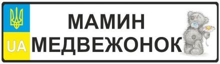 Вы долго думали, что подарить ребенку?! И вот мы предлагаем уникальную возможнос. Киев, Киевская область. фото 6