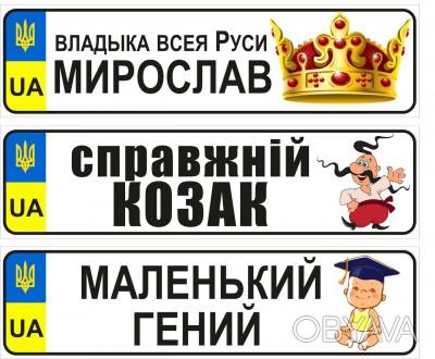 Вы долго думали, что подарить ребенку?! И вот мы предлагаем уникальную возможнос. Киев, Киевская область. фото 1