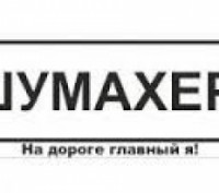 Вы долго думали, что подарить ребенку?! И вот мы предлагаем уникальную возможнос. Киев, Киевская область. фото 4