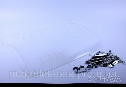 Стекло ветровое большое. Материал - акрил. Габаритный размер В*Ш (мм) - 580*490 . Киев, Киевская область. фото 1