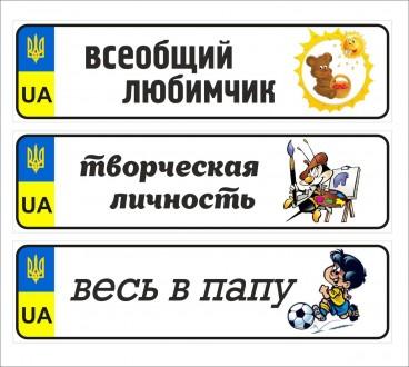 Вы долго думали, что подарить ребенку?! И вот мы предлагаем уникальную возможнос. Киев, Киевская область. фото 9