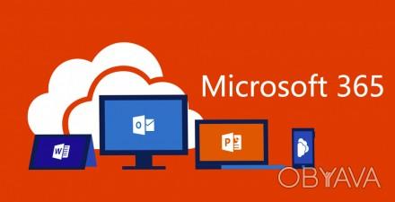Microsoft Office 365 включає в себе: - Word 2016 - Excel 2016 - PowerPoint 20. Луцк, Волынская область. фото 1
