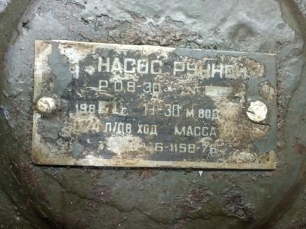 Ручной насос Р-0.8/30. Житомир. фото 1