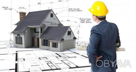 Ремонтно-строительные работы.  Наша компания занимается строительством различн. Киев, Киевская область. фото 1