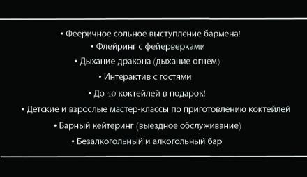 Хотите чтобы ваш праздник стал фееричным и не забываемым? Тогда вам к нам!)))  . Киев, Киевская область. фото 5