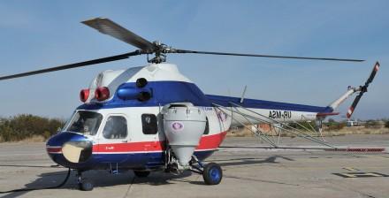 Опрыскиватель для вертолета