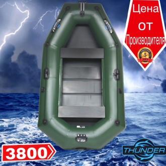 Лодка ПВХ Thunder T249 f36. Синельниково. фото 1