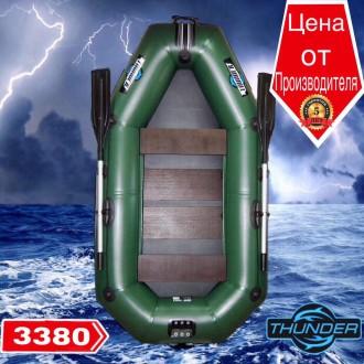 Надувная лодка пвх Thunder T220. Синельниково. фото 1