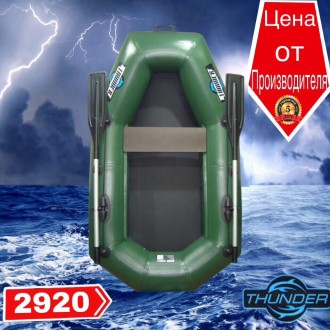 Надувная лодка Thunder T200. Синельниково. фото 1
