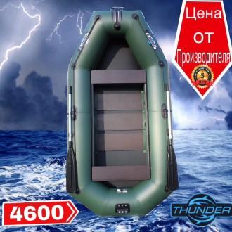 Лодка пвх Thunder T280. Синельниково. фото 1