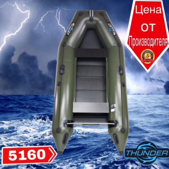 Надувная лодка Thunder Tм270. Синельниково. фото 1