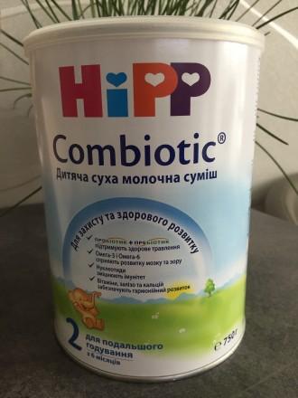 Hipp Combiotik 2 750 гр. Киев. фото 1