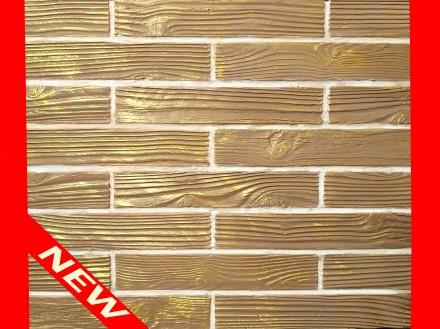 Декоративная плитка гипсовая лофт Гіпсова плитка,Гипсовый кирпич. Луцк. фото 1