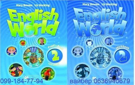 Книги по английскому языку English World 1,2,3,4,5,6,7 и даже 8 ур-нь. Харьков. фото 1