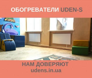 Uden-s Экономичные Металлокерамические Настенные Панели. Днепр. фото 1