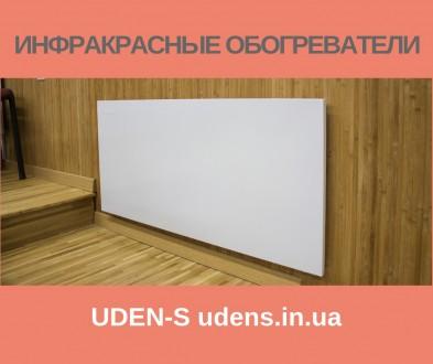 UDENS Экономные Керамические Настенные Обогреватели. Днепр. фото 1