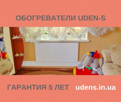 Uden-s Безопастные Керамогранитные Настенные Панели и Плинтуса. Днепр. фото 1