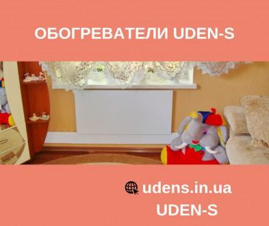 UDENS Инфракрасные Керамогранитные Настенные Обогреватели. Днепр. фото 1