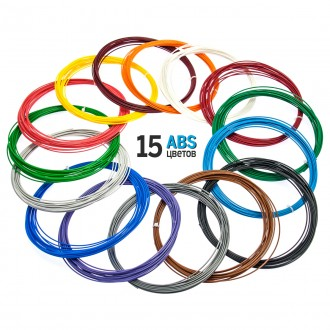 Набор ABS/АБС пластик для 3д ручки Ø1.75мм. Харьков. фото 1
