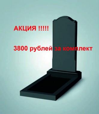 Мраморные памятники. Луганск. фото 1