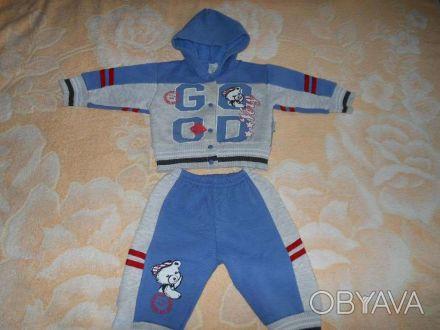 Продам теплый костюмчик для мальчика 6-9 месяцев. Оплата на картсчет. Доставка Н. Киев, Киевская область. фото 1