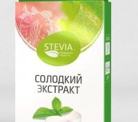Натуральный заменитель сахара Стевия (STEVIA) в таблетках 100шт. Днепр. фото 1