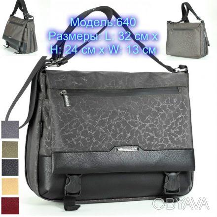 43075bb642a9 ᐈ Молодежные сумки Dolly ᐈ Харьков 460 ГРН - OBYAVA.ua™ №289350