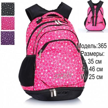 Молодежный, школьный рюкзак из плотной непромокаемой ткани с декором, двумя регу. Харьков, Харьковская область. фото 2