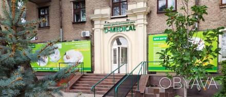 Лечебно-диагностический центр D-Medical предлагает медицинские услуги. Ведётся п. Запорожье, Запорожская область. фото 1