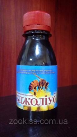 Бджолиус Скиф Украина ( аналог Апимакс ). Киев. фото 1