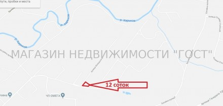 Участок, 12 сотка. Харьков. фото 1