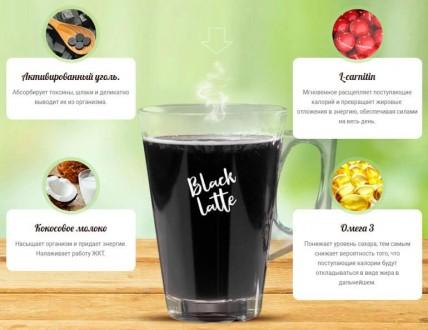 Black Latte - средство для похудения.. Киев. фото 1
