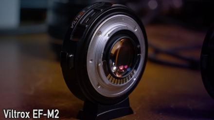 viltrox EF-M2 адаптер для оптики canon на panasonic. Киев. фото 1