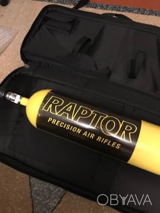 Воздушный баллон RAPTOR, б/у, стальной, 8л, 300 атм, испытан на 450 атм, опрессо. Чернигов, Черниговская область. фото 1