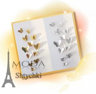 Бабочки зеркало с выбитым узором. Хмельницкий. фото 1
