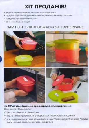 Емкости для разогрева. Киев. фото 1
