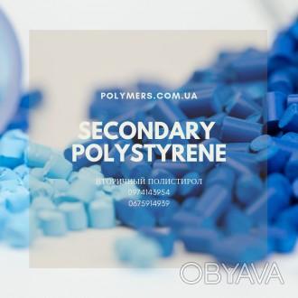 Вторичная гранула ПС полистирол, вторичный полипропилен ПП, трубный ПЕ, ПЭНД